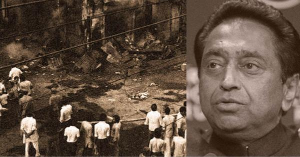 What was Congress leader Kamal Nath doing with mobs during the 1984 anti-Sikh riot?