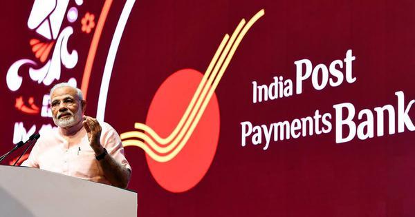 क्या इंडिया पोस्ट की पेमेंट बैंक सुविधा भारत में बैंकिंग का स्वरूप बदल सकती है?