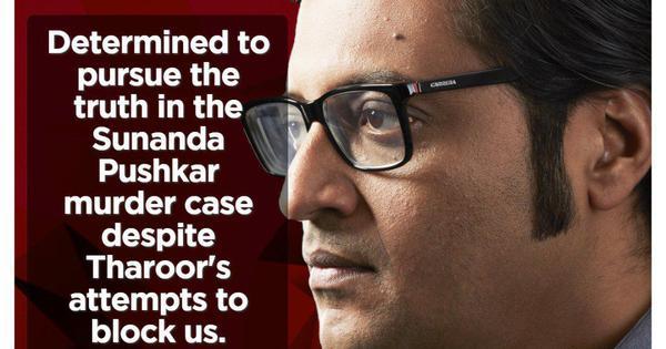 Arnab Goswami says it's 'an oddity' that Sunanda Pushkar chargesheet fails to mention murder