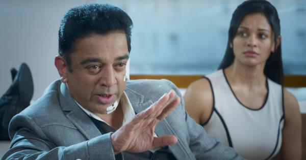 Madras High Court asks Kamal Haasan to file reply to plea claiming he defrauded creditors