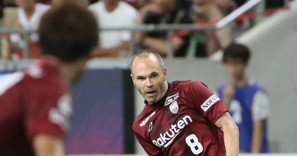 Iniesta's J-League debut for Vissel Kobe ends in 3-0 defeat
