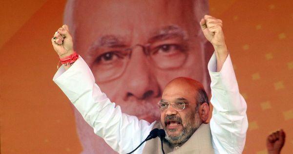 एमसीडी चुनाव में जनता ने नकारात्मक राजनीति को खारिज कर दिया है : अमित शाह