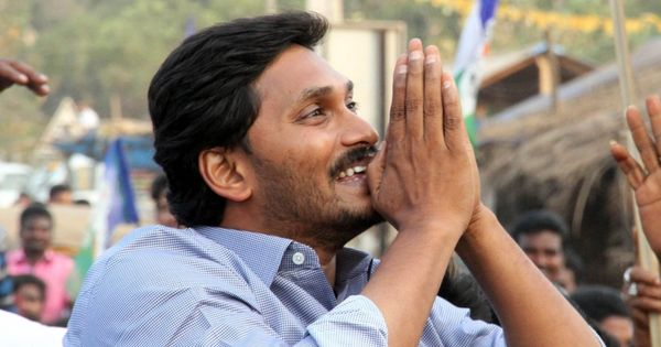 EC seeks action against Jaganmohan Reddy for remarks on Chandrababu Naidu ahead of Nandyal bye-poll