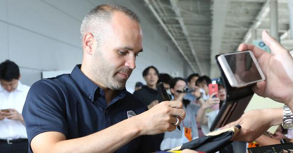J-League's Spanish import: Andres Iniesta arrives in Japan, all set for Vissel Kobe debut