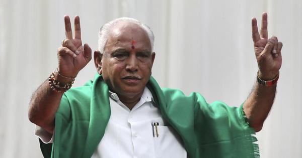 बीएस येद्दियुरप्पा : जिन्होंने ज्योतिषी के कहने पर नाम की स्पेलिंग बदली और मुख्यमंत्री बन गए!