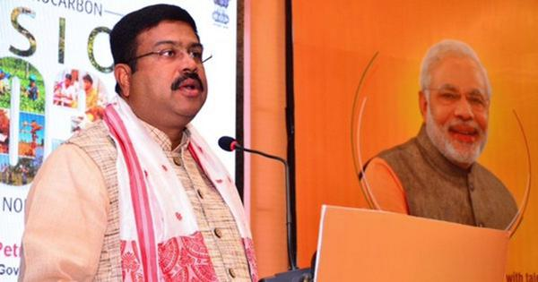 Government is not considering a review of daily fuel price revision, says Dharmendra Pradhan