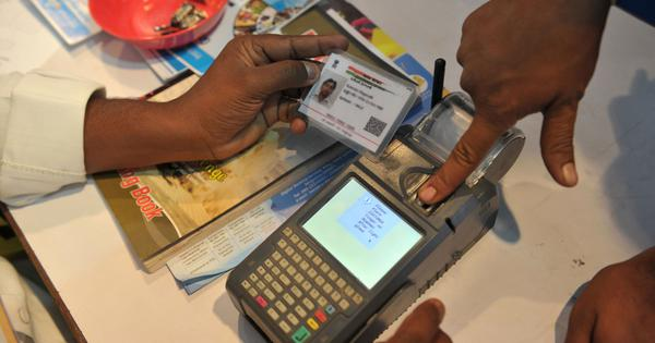 Not linking Aadhaar with bank account is not grounds for withholding salary, says Bombay High Court