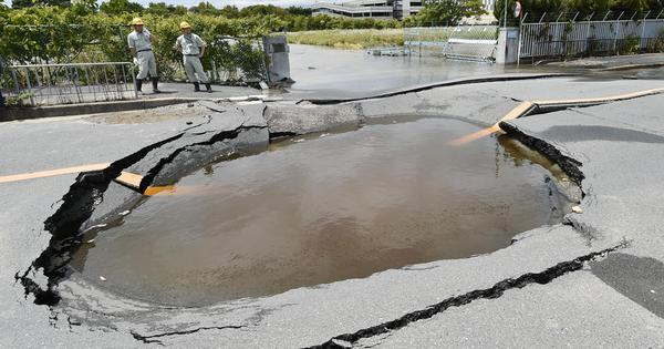 Japan: At least three killed as earthquake of magnitude 6.1 hits Osaka