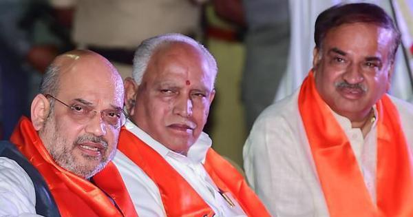 अमित शाह द्वारा कर्नाटक में कांग्रेस-जेडीएस गठबंधन को अनैतिक बताए जाने सहित आज के ऑडियो समाचार