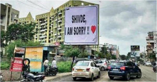 महाराष्ट्र : गर्लफ्रेंड से माफी मांगने के लिए युवक ने 300 होर्डिंग लगवाए