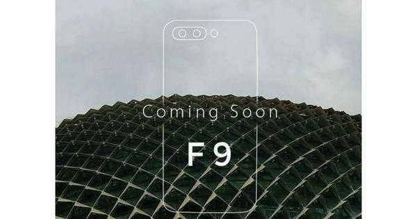 Oppo F9, F9 Pro teaser hints at new Oppo F-series phones 'coming soon', price yet to be revealed
