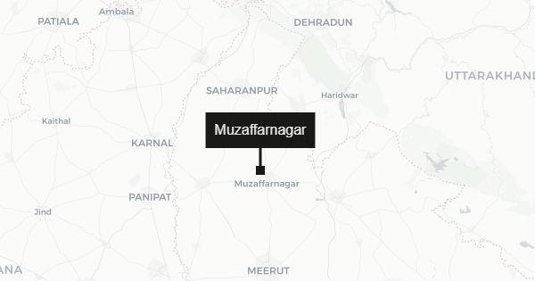 UP: Body of missing man found in forest, police suspect he was killed over inter-caste marriage