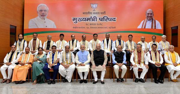 क्या भाजपा कुछ राज्यों में मुख्यमंत्री बदलने वाली है?