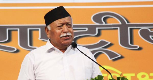 मोहन भागवत द्वारा कांग्रेस की जमकर तारीफ किए जाने सहित आज के ऑडियो समाचार