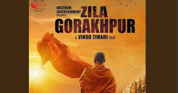 Filmmaker scraps movie after poster draws criticism for defaming Adityanath and Hinduism
