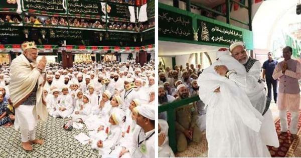 बोहरा समाज के कार्यक्रम में प्रधानमंत्री नरेंद्र मोदी ने सफ़ेद टोपी पहनी थी या रंगीन टोपी?