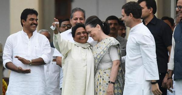 'Congress is desperate': Bahujan Samaj Party rules out alliance in Madhya Pradesh