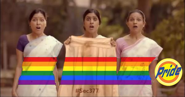 'Love is love': Internet cheers with memes, cartoons as Supreme Court decriminalises homosexuality