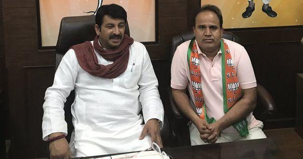 दिल्ली : एमसीडी चुनाव से पहले आप को बड़ा झटका, बवाना से विधायक वेद प्रकाश भाजपा में शामिल