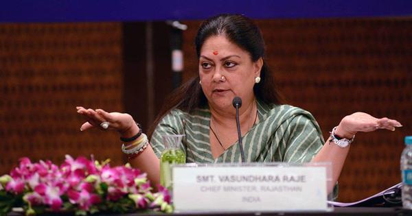 Alwar lynching: Rajasthan Chief Minister Vasundhara Raje says those responsible will not be spared