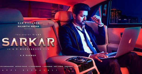 Vijay's next film with AR Murugadoss titled 'Sarkar'