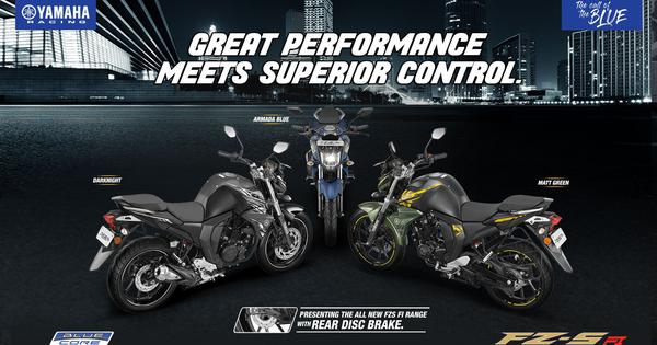 Yamaha FZS- FI rear disc variant gets two new colours, Matt Green and Dark Knight