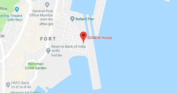 Fire breaks out at Mumbai's Scindia House, rescue operations under way