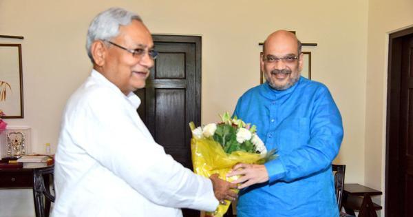 क्या बिहार में भाजपा और जेडीयू के बीच सीटों के बंटवारे पर बात पक्की हो चुकी है?