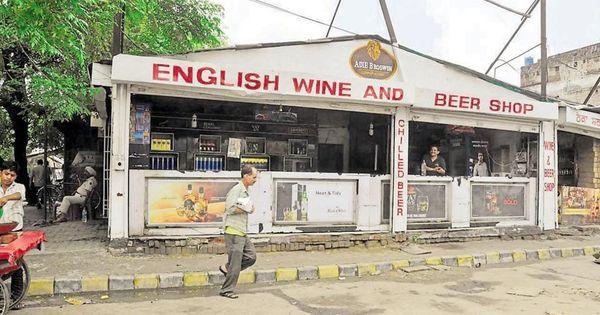 Supreme Court explains why its highway liquor shop verdict is not judicial overreach