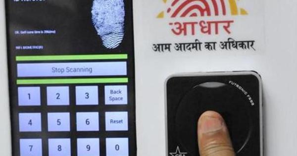 दिल्ली : नकली भारतीय पासपोर्ट और आधार कार्ड के साथ एक चीनी नागरिक गिरफ्तार