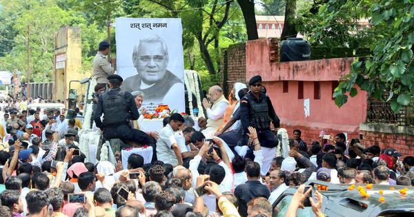 Former PM Atal Bihari Vajpayee's ashes immersed in Ganga in Haridwar