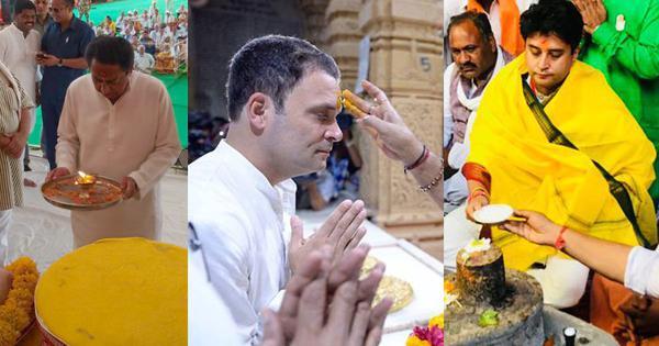 मध्य प्रदेश : इस बार कांग्रेस का अन्य दलों से गठबंधन कैसे और कितना अहम हो सकता है?
