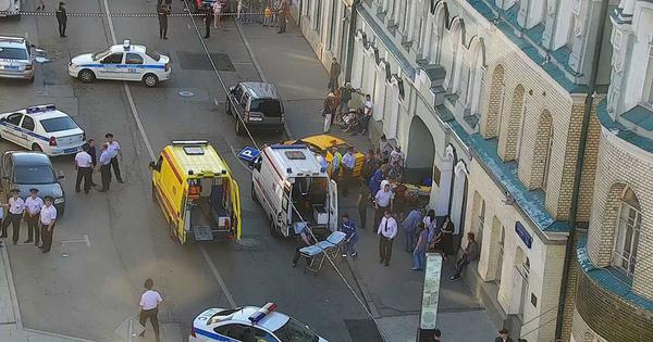 Russia: Eight injured as taxi driver rams into crowd in Moscow