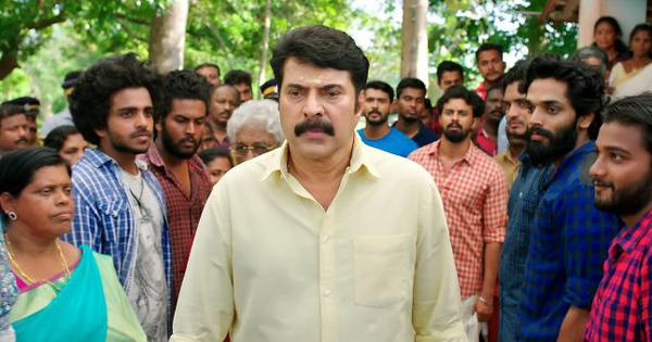'Oru Kuttanadan Blog' trailer: Mammootty's Hari has a penchant for trouble