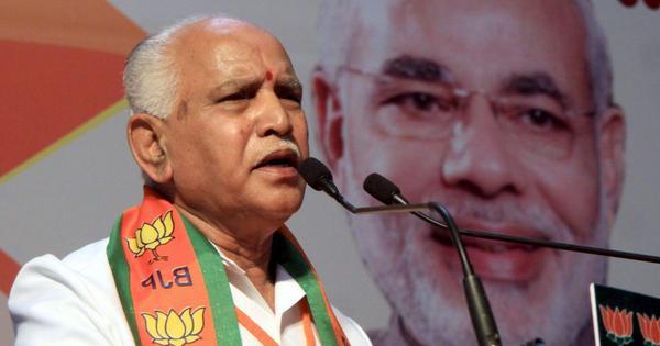 कर्नाटक : क्या बहुमत परीक्षण से पहले बीएस येद्दियुरप्पा इस्तीफा देने वाले हैं?