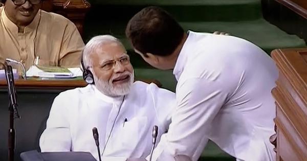 संसद में नरेंद्र मोदी और राहुल गांधी का रोचक जुबानी मुकाबला होने सहित आज के ऑडियो समाचार