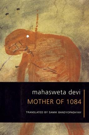 mahasweta devi mother of 1084