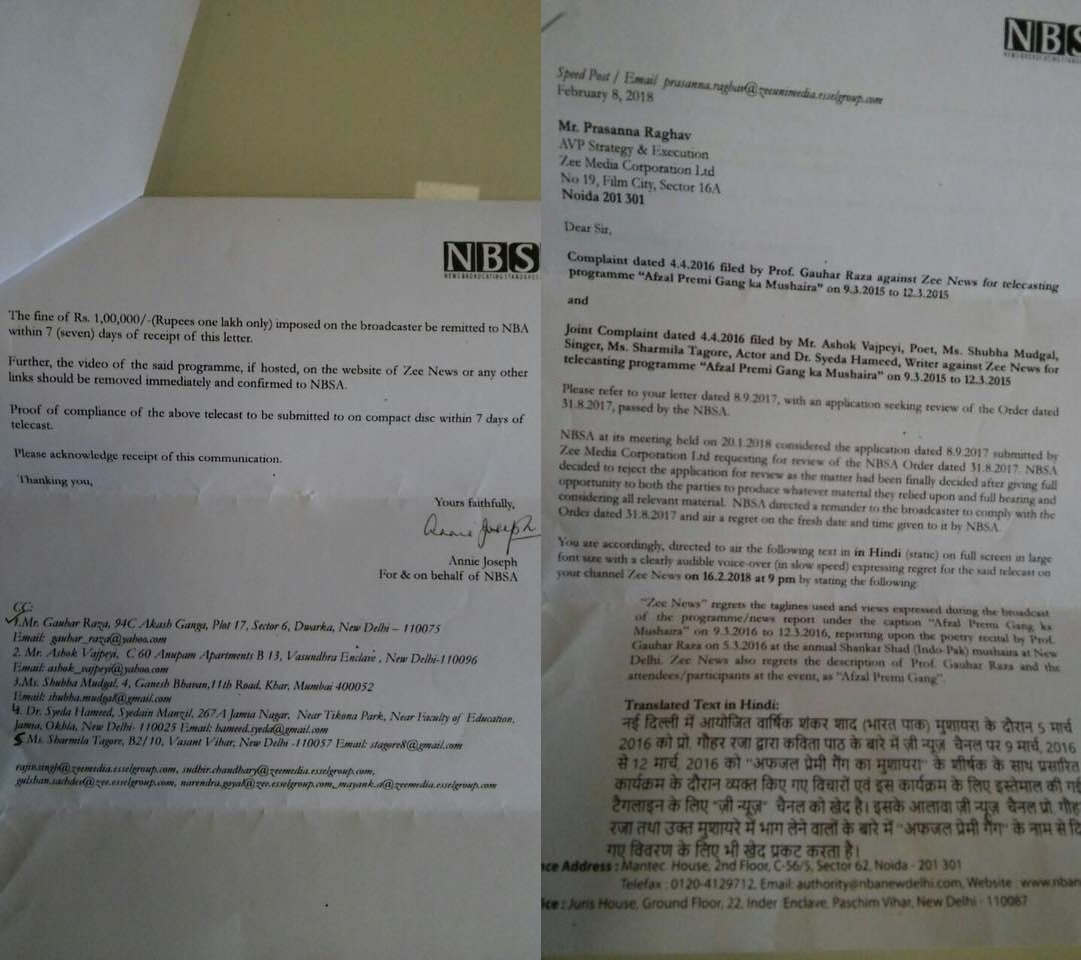 The News Broadcasting Standards Authority's order rejecting Zee News' appeal. (Photo courtesy: Vrinda Grover)