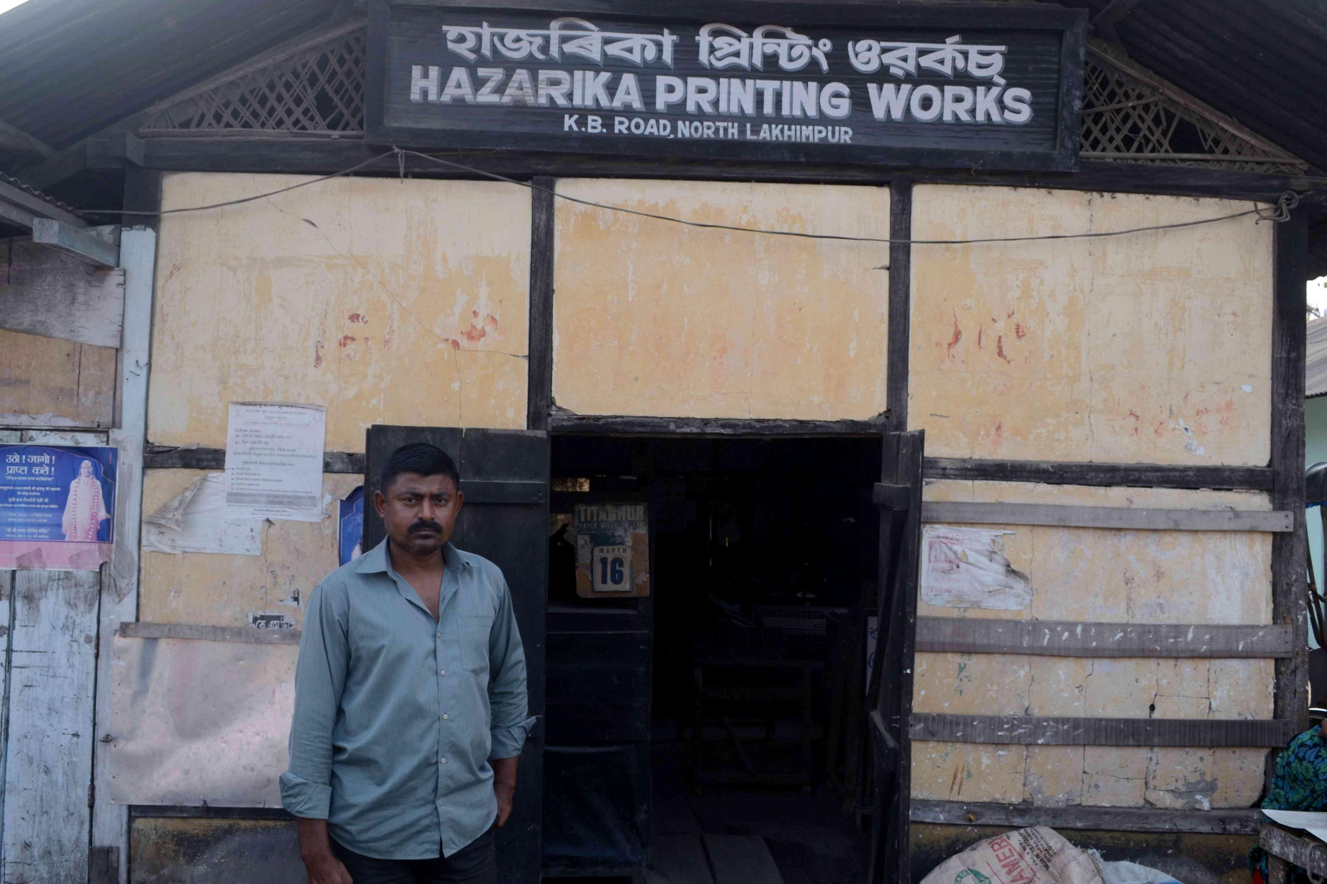 Mohammad Atiqur Rahman says statements by some BJP leaders have hurt Upper Assam's Muslims. Photo credit: Arunabh Saikia