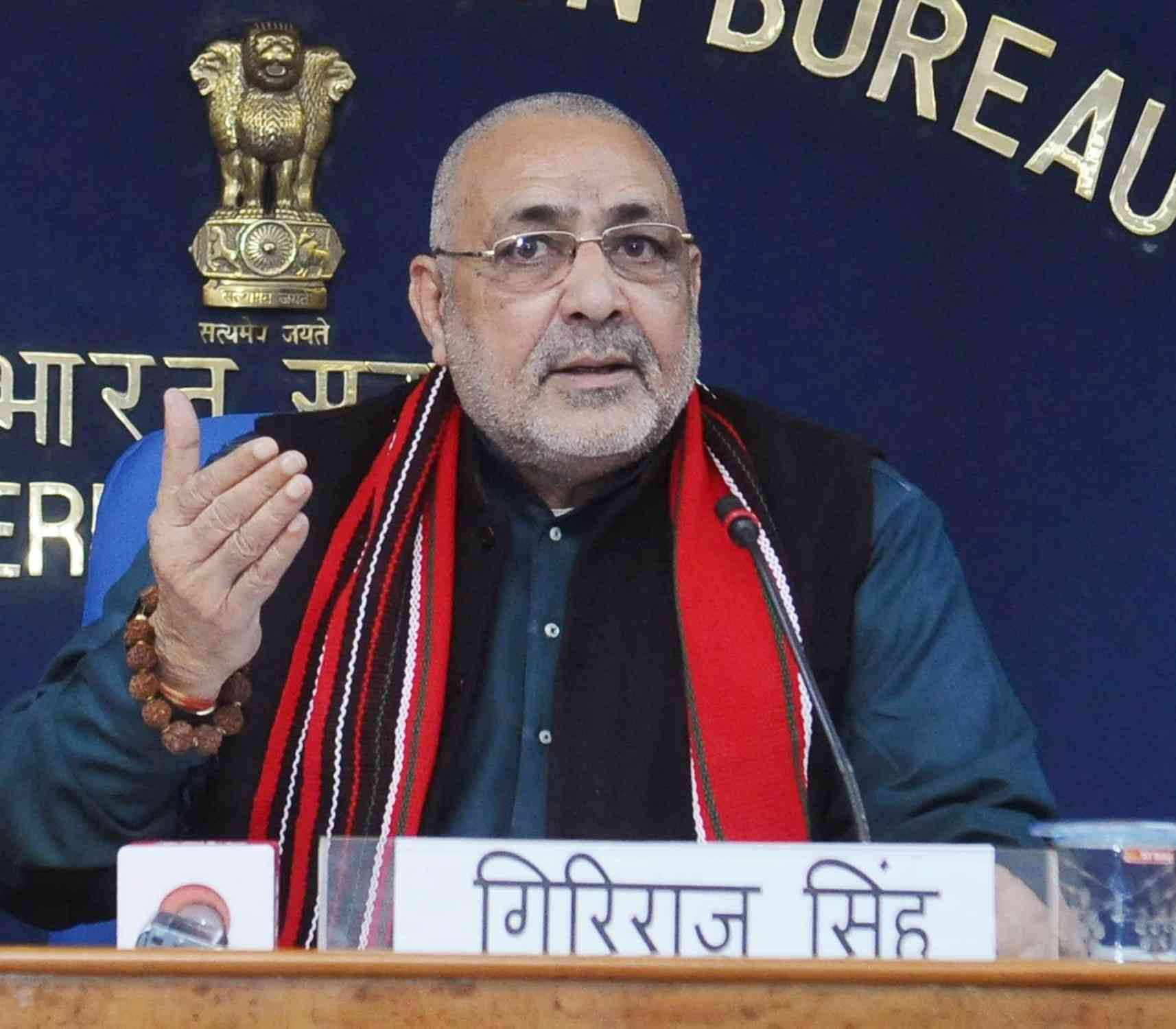 Giriraj Singh is set to defeat the Communist Party of India's Kanhaiya Kumar. Photo credit: IANS