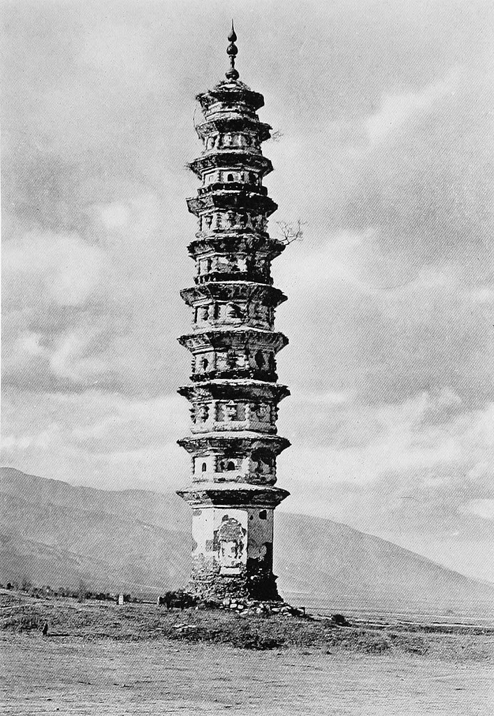 """One of the Pagodas at Ta-Li Fu"", featured in Camps and Trails in China (1918)."
