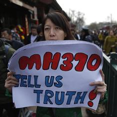 New data shows missing flight MH370 was in uncontrolled descent before it crashed