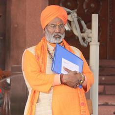 Watch: BJP MP Sakshi Maharaj denies asking girl to lower her jeans to show her wounds, blames media