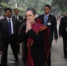 Women's reservation bill: Congress finds an old stick to beat the Modi government with