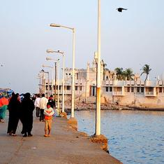 Maharashtra government supports women's entry into Haji Ali Dargah