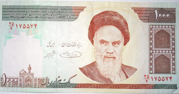 Iran's frozen funds: how much is really there and how will they be used?