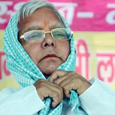 Lalu Prasad Yadav raids: Angry RJD workers attack BJP office in Patna