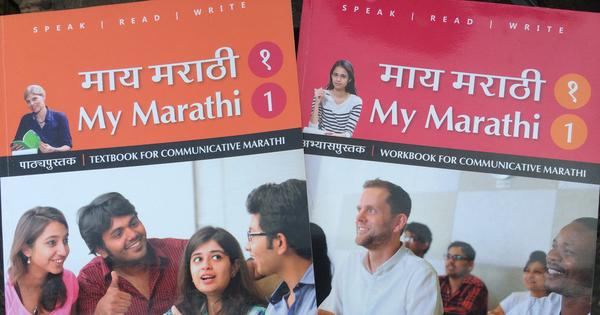 Ban German? But it can help you learn Marathi