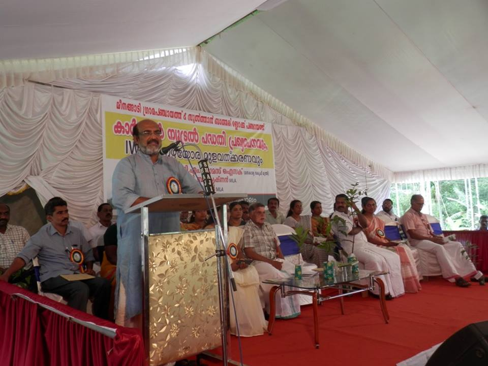 Kerala Finance Minister TM Thomas Isaac at the launch of the carbon neutrality project on June 5.