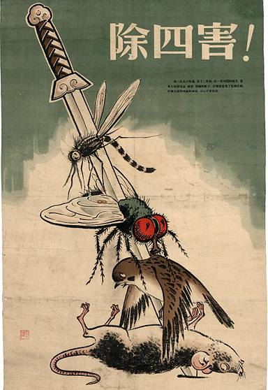 A poster for the Four Pests Campaign.